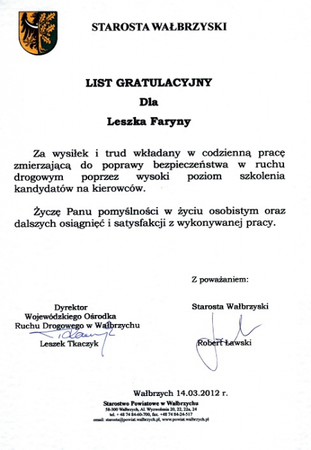 2012-LF